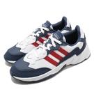 【六折特賣】adidas 慢跑鞋 20-20 FX 白 藍 男鞋 緩震 透氣 低筒 運動鞋 【ACS】 EH2164