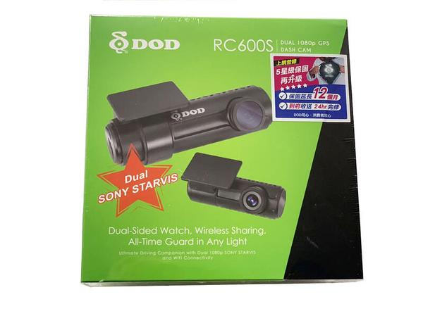 DOD RC600S【送64G】頂級 WIFI 雙鏡 口紅機 測速照相提醒 行車記錄器 RC500S 升級版