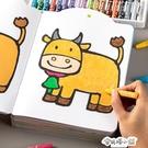 幼兒園兒童涂色繪本畫畫本2-3-6歲寶寶啟蒙塗鴉填色畫啟蒙繪畫冊 安妮塔小鋪