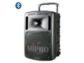 MIPRO MA-808 / ACT-32HR*2 專業型無線擴音機(含 CDM3A)新系統 (MB-80鋰鐵電池*2)