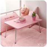 可折疊電腦桌子床上宿舍神器上鋪大學生懶人少女心小書桌臥室坐地YYP
