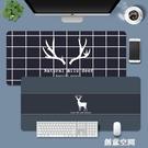 簡約鼠標墊超大辦公游戲男可愛小清新女卡通鍵盤個性創意寫字桌墊 創意新品