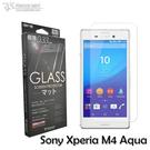 【默肯國際】Metal-Slim Sony Xperia M4 Aqua 9H弧邊耐磨防指紋鋼化玻璃保護貼