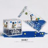 桌面擺件目目醬太空宇航員立體擺件流沙液體可浮動星空桌面創意ins小擺件 玩趣3C