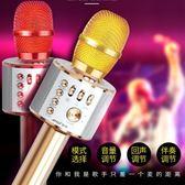 手機麥克風直播話筒 Amoi/夏新 K5全民k歌手機麥克風通用無線藍牙話筒家用唱歌神器音響 99免運