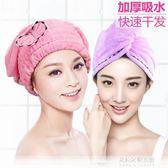 干發帽超強吸水干發巾加厚長發擦頭發速干毛巾成人包頭巾浴帽  朵拉朵衣櫥