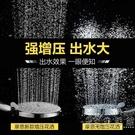 摩恩增壓花灑噴頭家用高壓手持淋浴噴頭軟管淋雨沐浴噴頭套裝加壓 小時光生活館