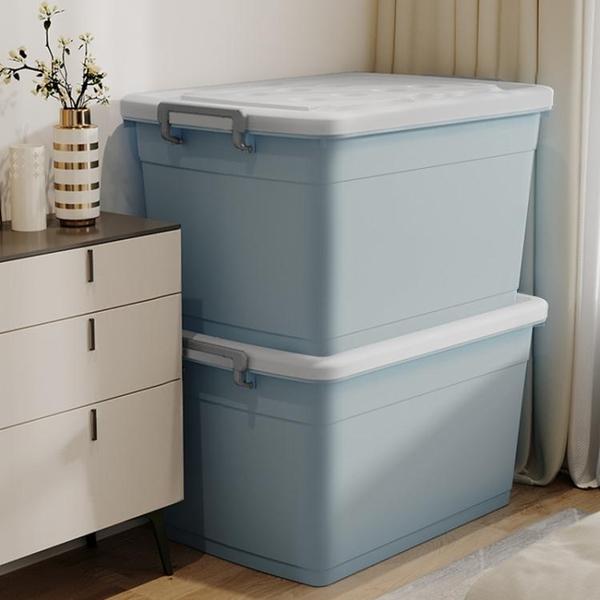 佳幫手加厚特大號收納箱塑料衣服儲物盒宿舍大號家用盒子整理箱子 「雙11狂歡購」