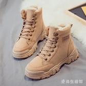 秋冬季新款馬丁靴女鞋韓版冬鞋百搭冬天棉鞋網紅加絨雪地短靴 XN7295【愛尚生活館】