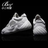 老爹鞋 復古透氣網布柔軟運動鞋【JP99911】