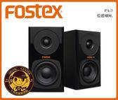 【小麥老師樂器館】FOSTEX PA-3 黑色 主動式 監聽喇叭 喇叭