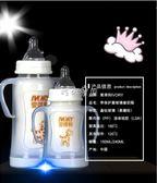 奶瓶 新生嬰兒奶瓶玻璃寬口徑寶寶帶手柄吸管保防摔耐 珍妮寶貝