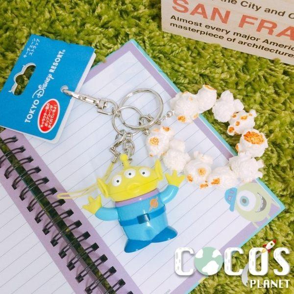 日本東京迪士尼 玩具總動員 三眼怪 爆米花桶 鑰匙圈 掛飾 爆米花吊飾 COCOS DK415