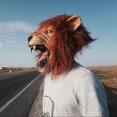 馬頭獅子豬羊狗兔猴牛貓猩猩樹懶袋鼠公雞動物面具頭套萬圣節面具【非凡】