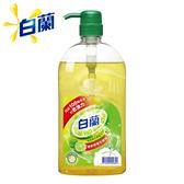 白蘭動力配方洗碗精(檸檬) 1kg_聯合利華
