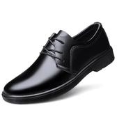 皮鞋男休閒男鞋夏季涼鞋韓版潮鞋商務正裝男士英倫小皮鞋子男「時尚彩虹屋」