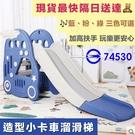滑梯兒童戶外滑梯 室內家用幼兒園滑梯寶寶...