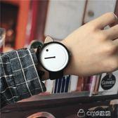 情侶手錶  手錶女學生韓版簡約潮流創意男錶個性時尚極簡約石英腕錶  ciyo黛雅