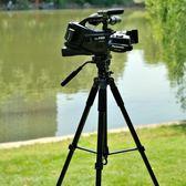 專業攝影攝像機三腳架TR-688V DV腳架便攜單眼相機支架防滑  igo 『米菲良品』