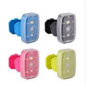 山地車尾燈青蛙燈自行車燈USB充電LED警示燈