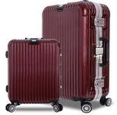 ARTBOX 經典爵世風華 PC鋁框鏡面 行李箱/旅行箱-24吋(酒紅)