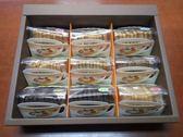幸福99禮盒