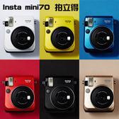 Fujifilm instax MINI 70 拍立得(平輸)