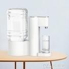 即熱飲水機即熱式飲水機家用桌面台式小型3秒速熱智慧型通用5L桶裝 【全館免運】