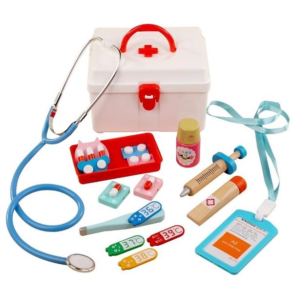 仿真小醫生玩具套裝女孩工具