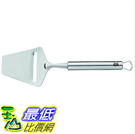 [103美國直購] 起士刨刀 切片刀  WMF 1871366030 Profi Plus 18/10 Stainless Steel Cheese Plane~Slicer