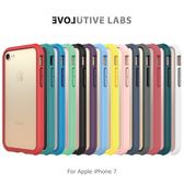 Evolutive Labs Apple iPhone 7 4.7吋 犀牛盾防摔框 邊框殼 邊框