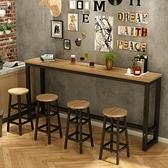 吧台桌 簡約現代靠牆吧台桌家用客廳小吧台桌長條桌窄桌高腳桌咖啡奶茶桌【快速出貨】