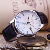 手錶 情侶手錶男學生錶帶防水手錶女簡約男士錶潮流韓版超薄石英錶「潔思米」
