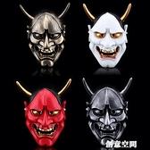 樹脂般若面具全臉cos成人男日本鬼武士鬼臉日式面具掛件裝飾道具 創意新品