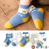 5雙|兒童襪子純棉中筒襪童襪寶寶襪子春秋秋冬季【淘夢屋】