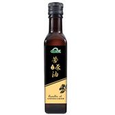 統一生機~初榨苦茶油250ml/罐