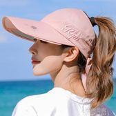 夏季遮陽帽女防曬涼帽戶外遮臉騎車帽百搭大檐空頂防紫外線太陽帽『小宅妮時尚』
