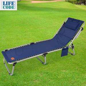 【LIFECODE】特斯林可調段零重力折疊床(可平躺)-附枕頭+置物側袋-藏青色