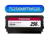 創見 記憶卡模組 【TS256MPTM520】 256B IDE DOM 快閃記憶卡 40pin垂直型 新風尚潮流