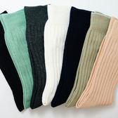 法國名牌刺繡休閒襪 (25~27cm)【愛買】
