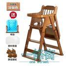 兒童餐桌寶寶餐椅兒童餐桌椅子便攜可折疊bb凳多功能吃飯座椅嬰兒實木餐椅【一條街】