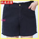 YOYO 中大尺碼流蘇邊休閒彈力牛仔短褲(XL-4L)260斤可穿AI1009