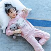 女童秋冬季珊瑚絨睡衣女孩家居服兒童法蘭絨加厚公主睡衣保暖套裝