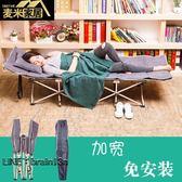 折疊床午睡床單人午休床辦公室睡躺椅單人床簡易床行軍床便攜醫院(滿1000元折150元)