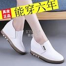 快速出貨真皮內增高小白鞋女2020新款透氣厚底懶人鞋媽媽皮鞋休閒單鞋