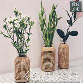 草編玻璃干花花瓶日系小花瓶北歐簡約創意花瓶水養植物 居樂坊生活館
