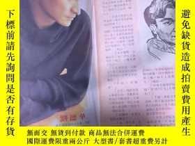 二手書博民逛書店7劉德華罕見草蜢 林志穎 彩頁 32開 2張3面 gang版Y2