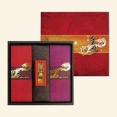聖祖金門貢糖 鳳梨酥9入+鸕鶿禮盒(A)+皇禮禮盒(A),共3盒