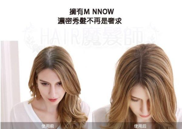 (現貨免運)魔髮粉 正品公司貨 ==增髮纖維假髮*2+定型噴霧*1== 美國 長黑髮 稀髮 禿頭 髮量濃密