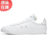 【現貨】Nike Drop-Type PRM 男鞋 休閒 復古 N.354 解構 皮革 白【運動世界】CN6916-100